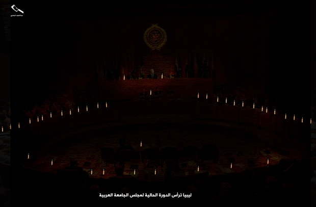 علي زيدان الليبي