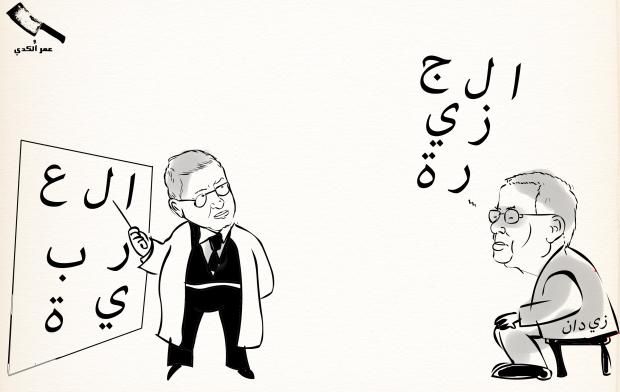 علي زيدان ليبيا