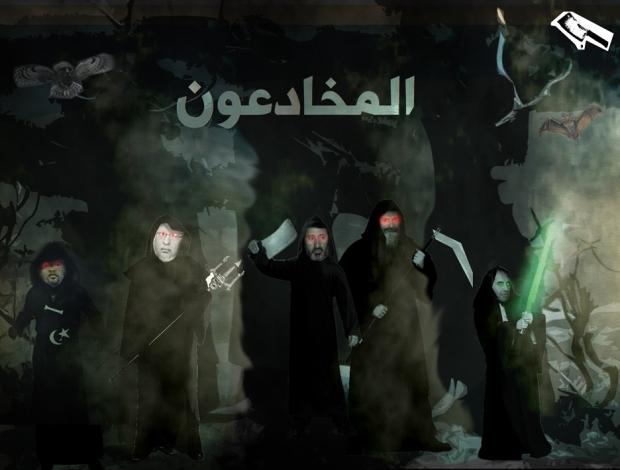 ليبيا 2