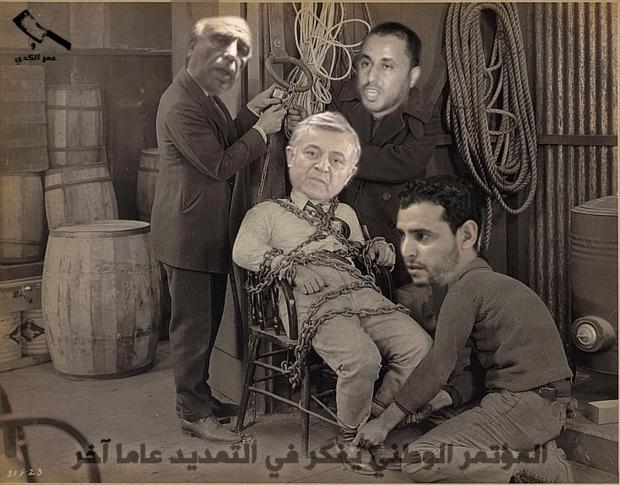 ليبيا بوسهمين
