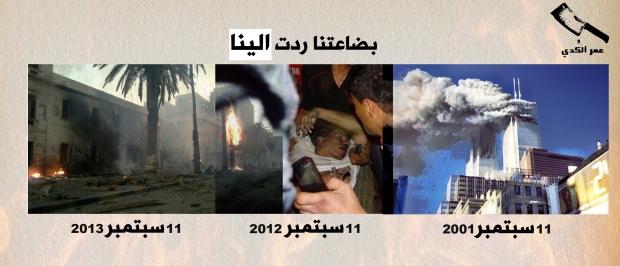 libya sep