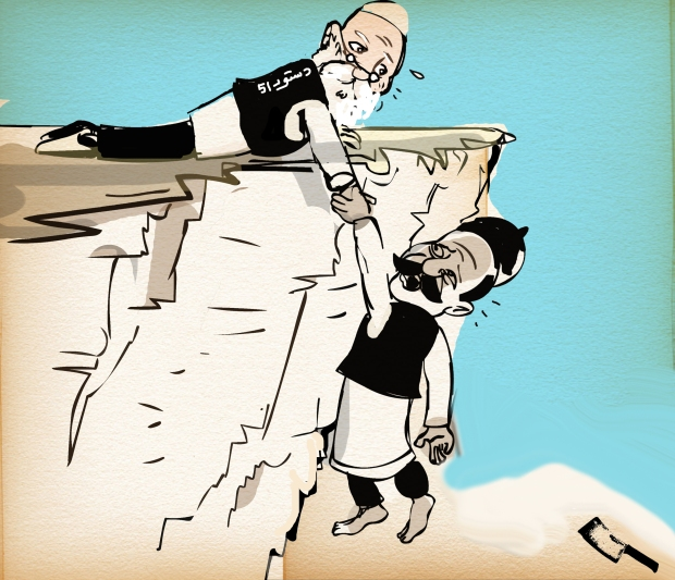 دستور ليبيا