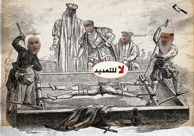 ليبيا تقول لا