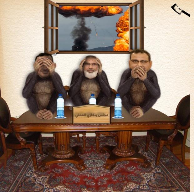 1 Benghazi