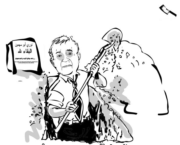 نوري بوسهمين ليبيا