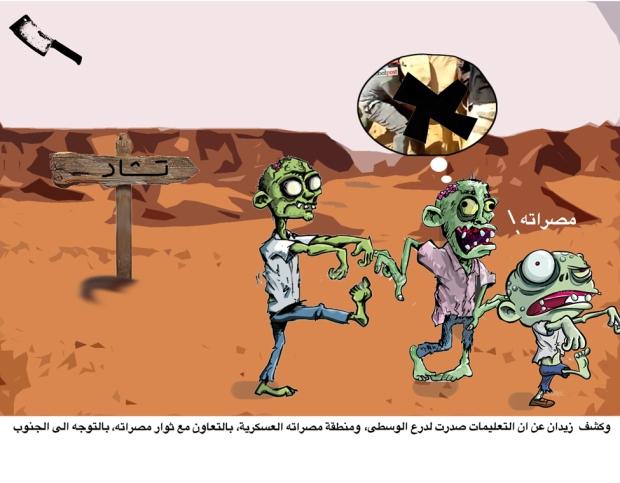 libya aaaaa