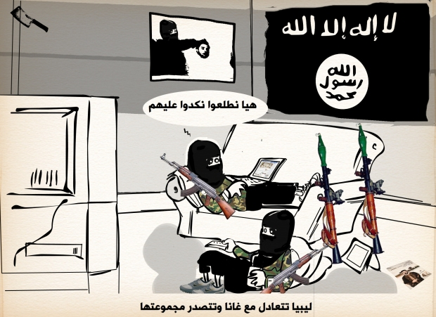 Libya terror